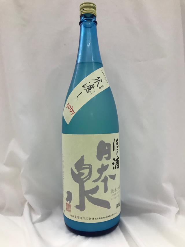 日本泉 笊漉し