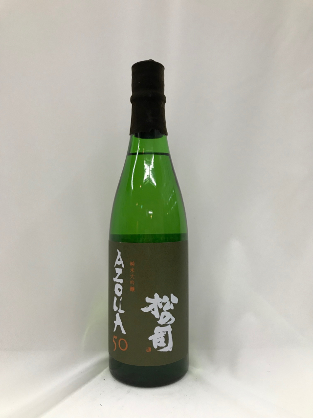 松の司 アゾラ
