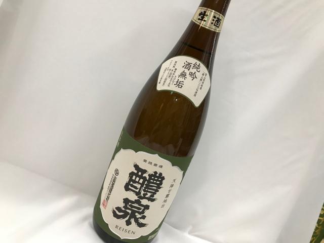 醴泉 酒無垢