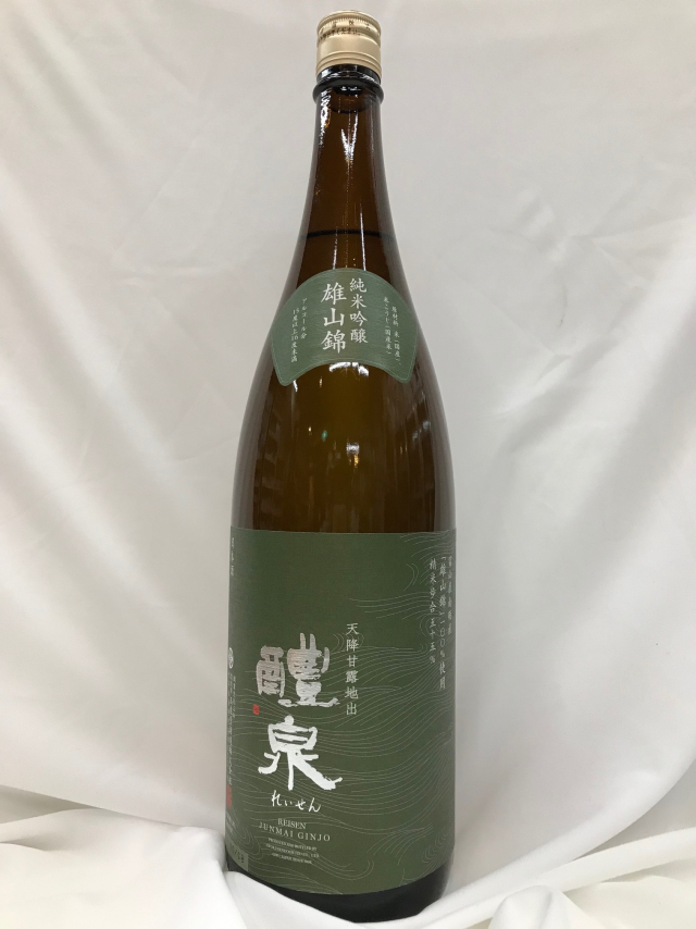 醴泉 雄山錦 純米吟醸