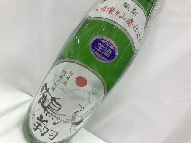 米鶴 鶴翔 山廃 純米大吟醸 無濾過生原酒