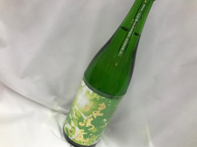 津島屋 山田錦 特別純米 生酒 30BY