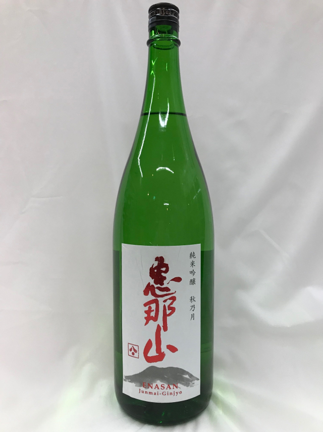 恵那山 秋の月 純米吟醸