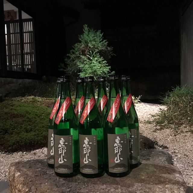 恵那山 純米吟醸 しぼりたて 新酒