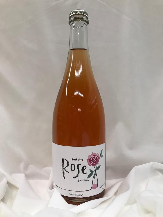 九能ワインズ Rose